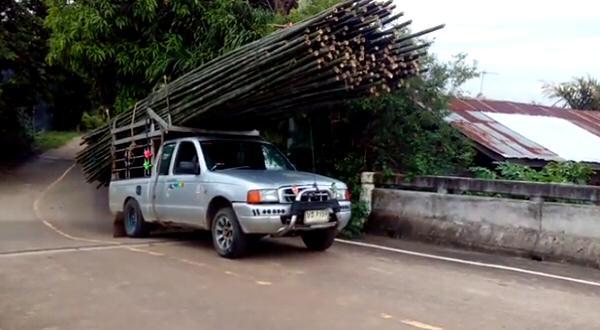 el coche demasiado cargado