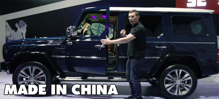 Shanghai Auto Show 2019, la feria con las copias Chinas de coches. 5