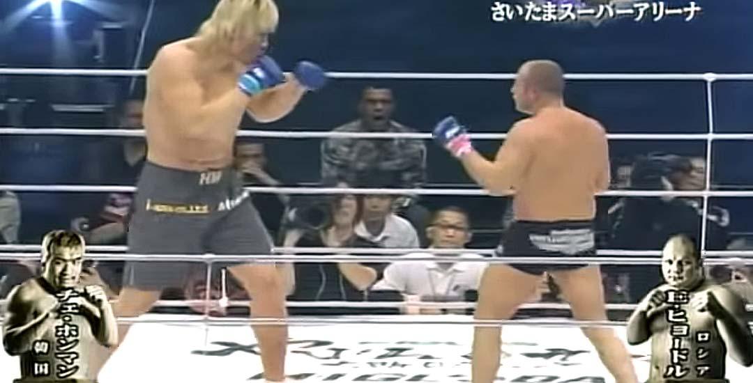 Fedor Emelyanenko derrota a un gigante de Corea del sur en un combate de MMA 6